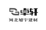 河北旭宇建筑材料有限公司
