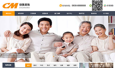 天水创美装饰官方网站